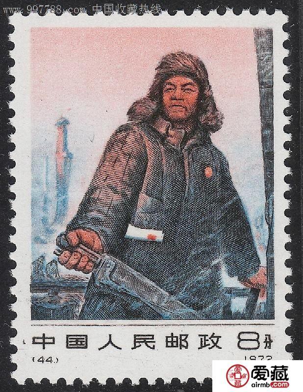 1月16日编号邮票最新价格一览表