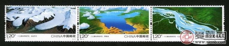 2009-14 三江源自然保护区(T)