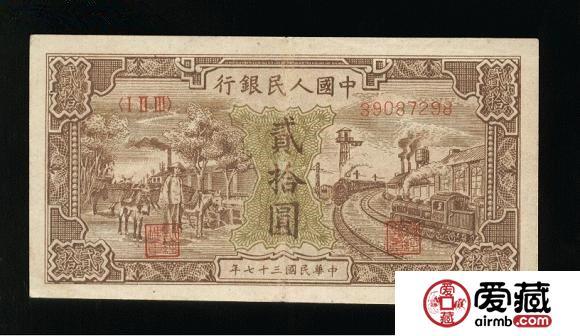 1月13日第一套人民币最新价格