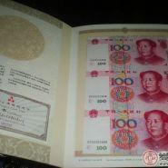 12月10日紙幣收藏市場價格走勢