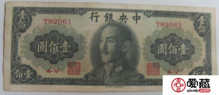 浅论民国纸币的三个特点