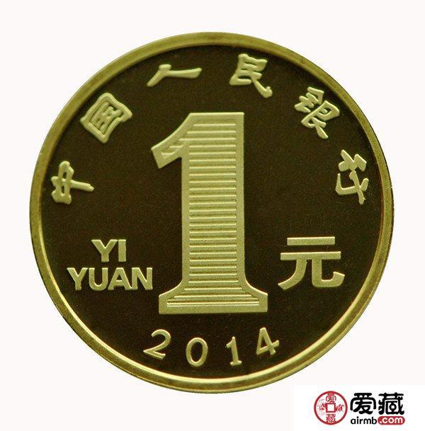 2014年贺岁生肖纪念币正面图案