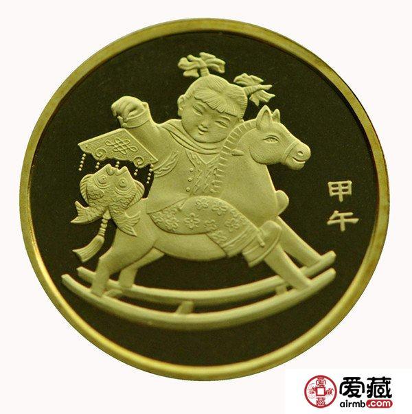 2014年贺岁生肖纪念币背面图案