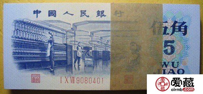 12月11日人民币收藏价格行情动态