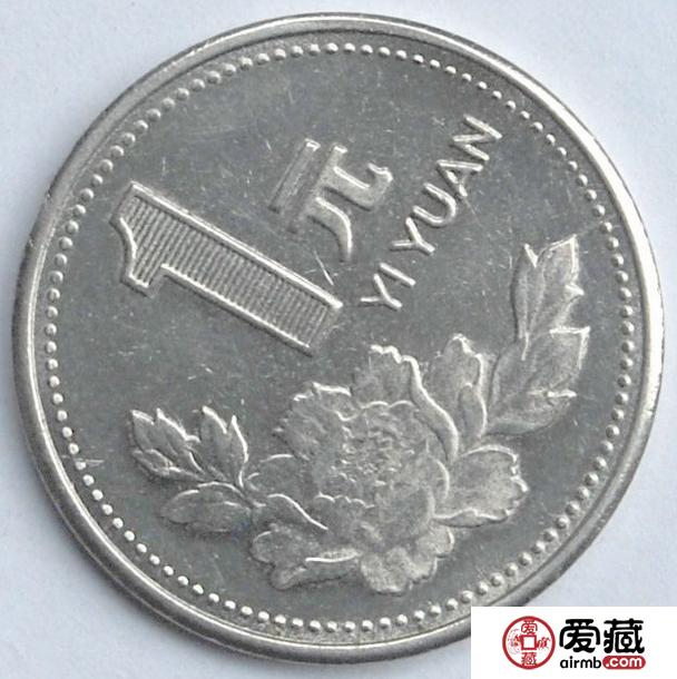 北方的纸币兑换硬币自助服务