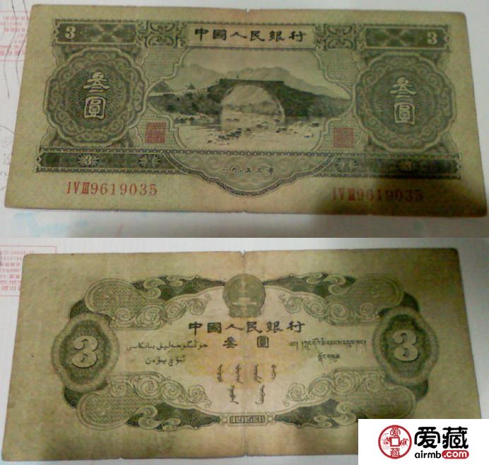 3元纸币身价受哪些因素影响?