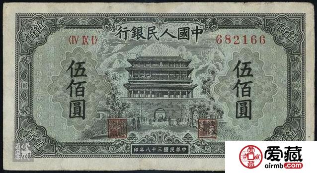一版币500元正阳门水印收藏分析