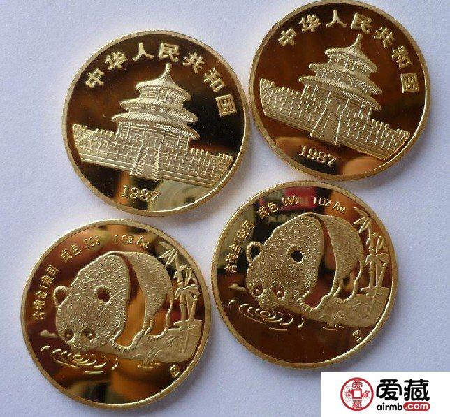 2013年12月15日金银币市场价格走势
