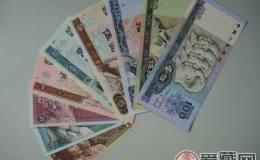 网购四版币,谨防水洗翻新假钞