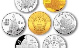 西泠秋拍預展公益講堂,走進歷代金銀幣