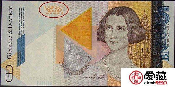 纸币防伪又出新招——二维码防伪