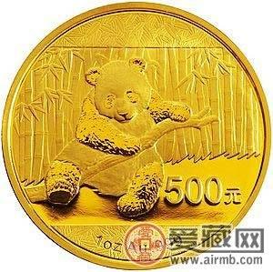 2014版熊猫金银币价格走低