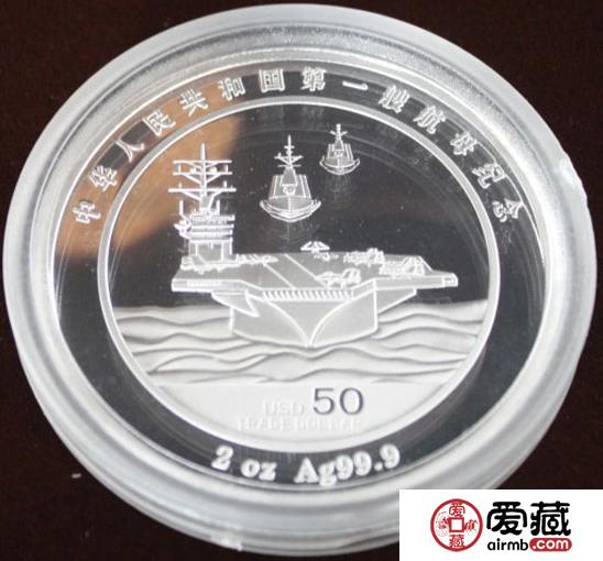 12月18日金银纪念币市场每日报价