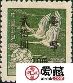 上海飞雁邮票原票