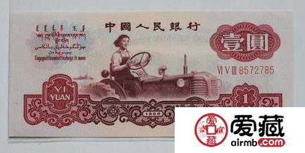 第三套人民币一元券市场分析