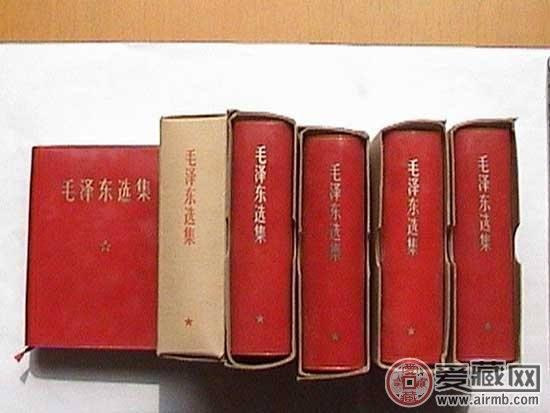 揭秘:毛泽东藏品引发红色收藏热的原因