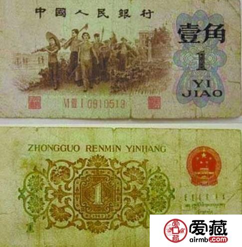 纸币收藏市场高价丛生,一版币飙至600万