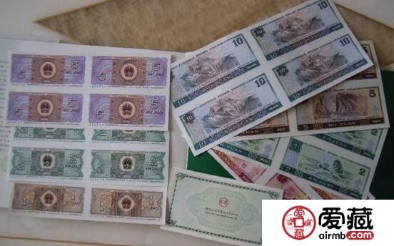 四版币连体钞的种类及其价值