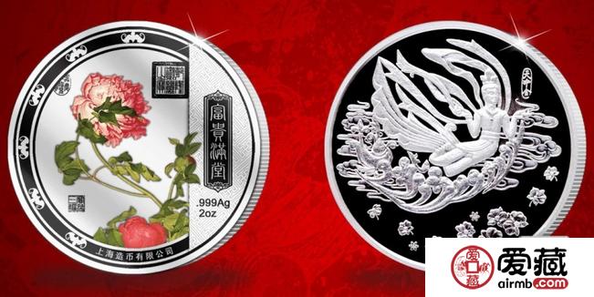 12月23日金银纪念币市场收藏价格