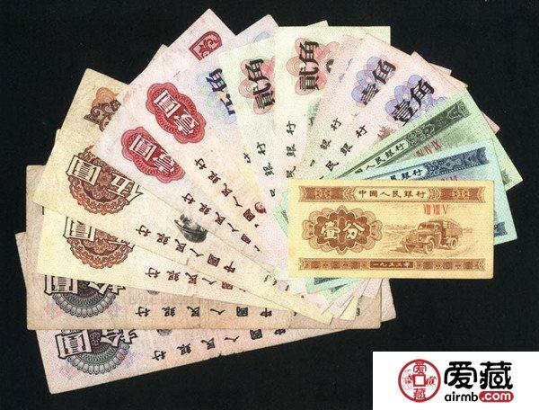 第三套人民币的三大收藏理由