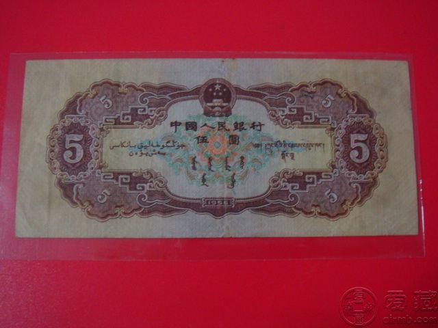 1956年海鸥5元展示图