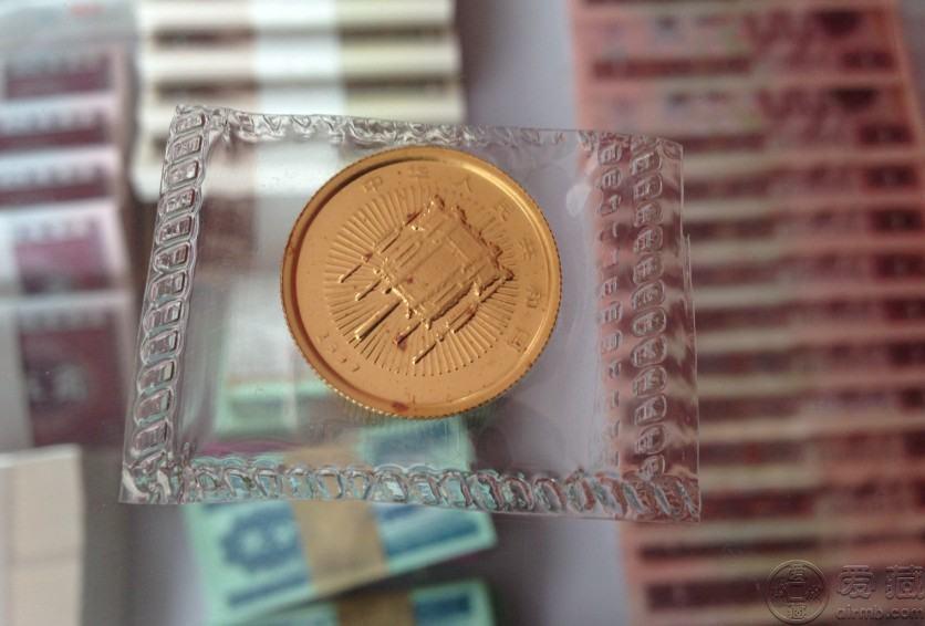 1997年迎春图1/4盎司本金币