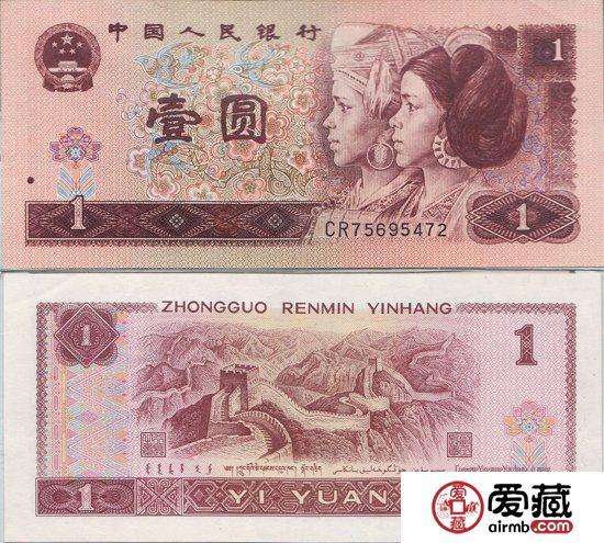 【藏友投稿】961——纸币收藏界的一匹黑马