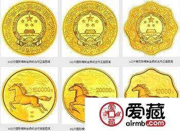 细说2014马年金银币的价值