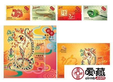"""""""马上""""香港将发行特别邮票"""