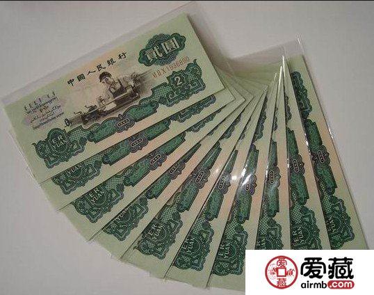 人民币藏品所具有的特性