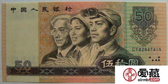 80年50元——未来的软黄金