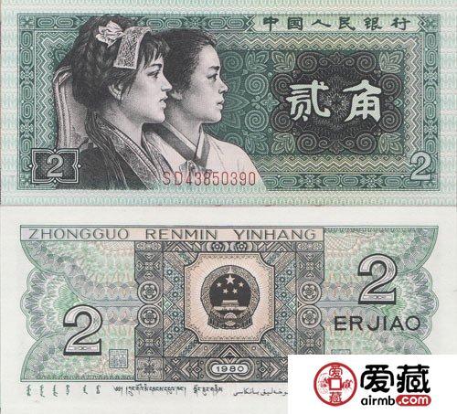 12月31日钱币收藏最新行情播报