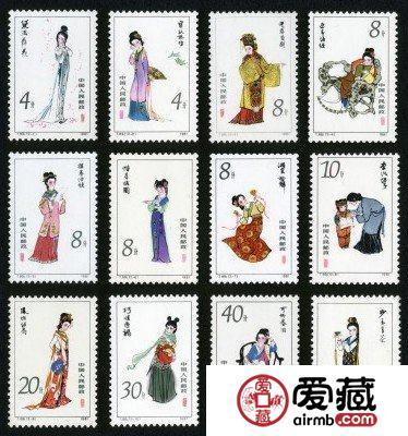 邮票收藏要注意的三点