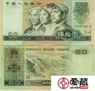 旧版钱币收藏,一向不乏奇迹