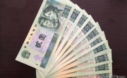 1月2日郵幣卡市場最新收藏動態