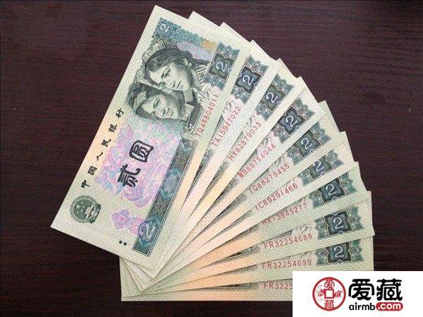 1月2日邮币卡市场最新收藏动态