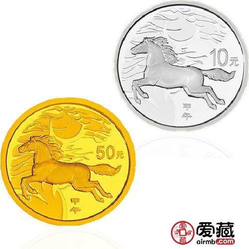 1月1日金银纪念币最新价格走势