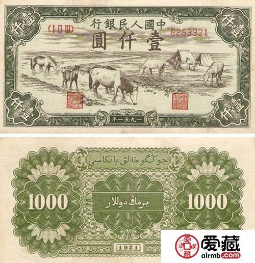 """人民币收藏的七条""""军规"""""""