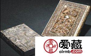 银质掐丝镂空龙纹名片盒