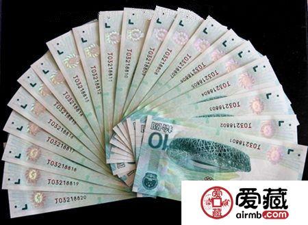 1月4日人民币收藏最新行情