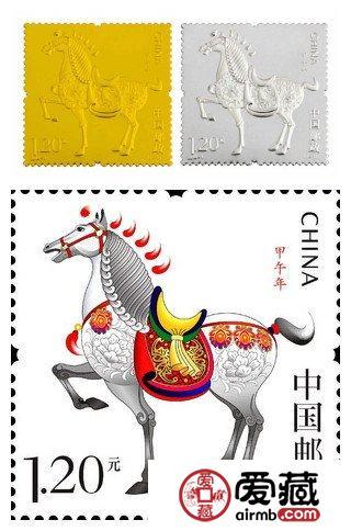 《甲午年》生肖票与生肖邮票金银砖同日发行