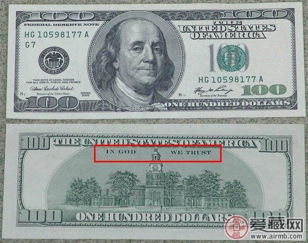 妙趣横生的纸币细节