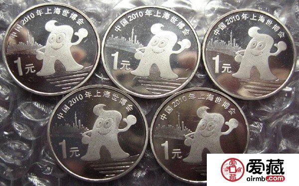 1月6日邮币卡市场最新报价