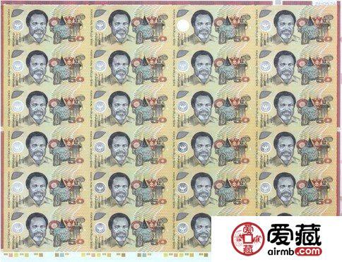 极具收藏价值的50基纳24连体钞