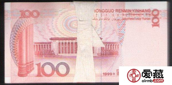 1月7日纸币收藏行情动态