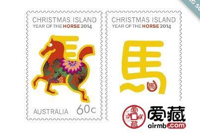 澳大利亚也推出了马年纪念邮票