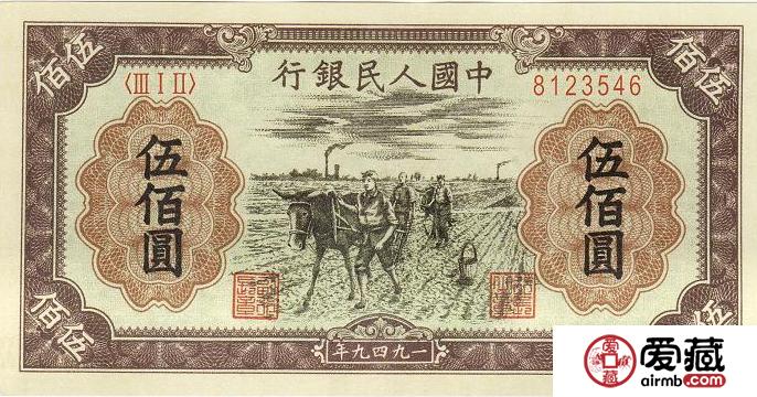 第一套人民币的收藏欣赏价值