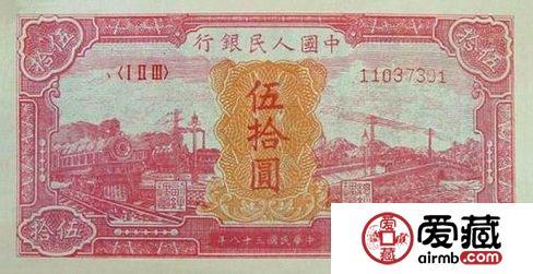 49年50元红火车大桥的市场行情