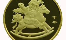 1月9日錢幣收藏價格行情