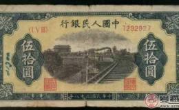 一版币铁路火车50元,未来将会叱咤市场